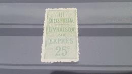 LOT 389600 TIMBRE DE FRANCE NEUF** N°8 VALEUR 85 EUROS - Neufs