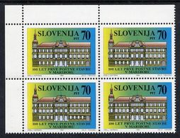 SLOVENIA 1994 Centenary Of Maribor Post Office Block Of 4 MNH / **.  Michel 93 - Slovenia