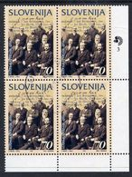 SLOVENIA 1994 Slovene-German Dictionary Block Of 4  Used..  Michel 91 - Slovenia