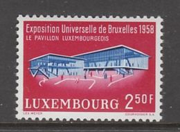 TIMBRE NEUF DU LUXEMBOURG - EXPOSITION DE BRUXELLES N° Y&T 541 - 1958 – Bruxelles (Belgique)