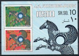 Somalia, 1984, ICAO, International Civil Aviation Organization, United Nations, MNH, Michel Block 17 - Somalie (1960-...)