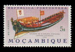 Mozambique Scott # 462, 5e Multicolored (1964) Barge Of Dona Carlota Joaquina, Mint Never Hinged - Mozambique