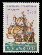 Mozambique Scott # 443, 3.50e Multicolored (1963) Sailig Ships, Mint Never Hinged - Mozambique