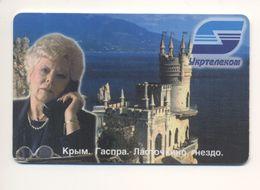 UKRAINE - Architecture - Swallow's Nest Gaspra Crimea - Phonecard Telecard Chip Card 3360 Units - Ukraine