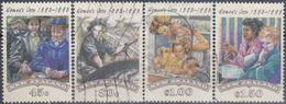 NUEVA ZELANDA 1993 Nº 1223/26 USAD0 - Nueva Zelanda