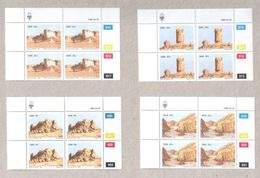 South West Africa Blocks Of MNH Stamps From 1986 Rock Formations Set - Stamps