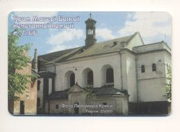 UKRAINE - Architecture - Church Of The Mother Of God's Endless Aid, Lviv - Phonecard Telecard Chip Card 2520 Units - Ukraine