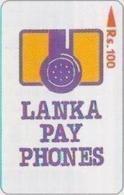 SRILANKA : 13A Rs100 LANKA PAY PHONES USED - Sri Lanka (Ceylon)