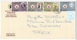 Lettre COVER 1984 - State Of BAHRAIN à Destination De Vincennes (France) - Timbres 100 Fi - AIR MAIL - Bahrain (1965-...)