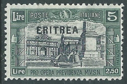1927 ERITREA MILIZIA 5 LIRE MH * - I43-8 - Eritrea