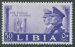 1941 LIBIA FRATELLANZA D'ARMI 50 CENT MH * - I44-7 - Libya