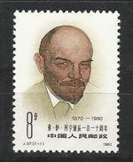 Chine China  1980 Yvert 2332  ** Lenin Lenine Ref J.57 - 1949 - ... People's Republic