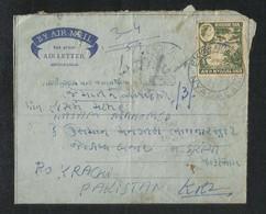 Rhodesia & Nyasaland 1959 Air Mail Postal Used Aerogramme Cover With Pakistan Due UNPaid Postmark - Rhodesia & Nyasaland (1954-1963)