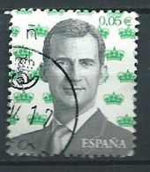 ESPAGNE SPANIEN SPAIN ESPAÑA 2017 KING BASICA FELIPE VI ED 5111 - 1931-Today: 2nd Rep - ... Juan Carlos I
