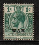 BRITISH HONDURAS  Scott # MR 2* VF MINT HINGED - British Honduras (...-1970)