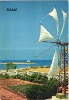 GREECE GRECE CRETE MALIA - MOINHO MOULIN MILL - GIROUETTE EOLIENNE WIND VANE - STAMP TIMBRE - Cape Verde