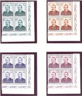 Luxembourg: Yvert N° 461/464**; MNH - Luxembourg