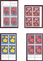 Luxembourg: Yvert N° 506/509**; MNH; Fleurs - Luxembourg