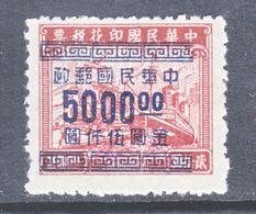 OLD  CHINA  941  * - 1912-1949 Republic