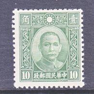 China 354  Type III  *   No Wmk. 1939-43 Issue - 1912-1949 Republic