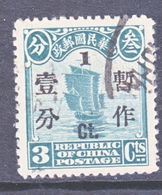 Old China  311  (o) - 1912-1949 Republic