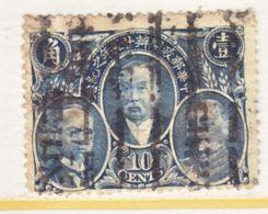 Old China  246  (o) - 1912-1949 Republic