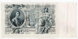 Russia - 1912 - Grande Banconota Da 500 Rubli - Misure 27 Cm. X 12,5 Cm. Circa - (FDC8684) - Russia