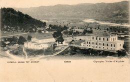 Olympie, Valée D'Alphée - Grèce