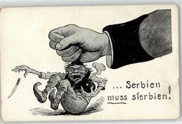 51864853 - Oesterreich Serbien - Weltkrieg 1914-18