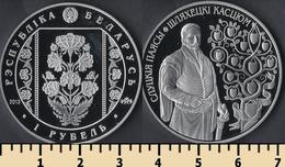 Belarus 1 Rouble 2013 - Belarus