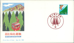 Japan 1980 FDC, Greenization, Aufforstungskampagne, Michel 1428 (J2 265) - FDC