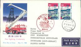 Japan 1980 FDC, Fire Fighting Centenary, 100 Jahre Feuerwehr, Michel 1429 (J2 269) - FDC