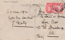 Carte Cote Française Des Somalis Djibouti Behic Paquebot Messageries Maritimes - Lettres & Documents