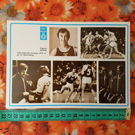 "Olympic Games Champion BELOV . OLD Card From USSR Set ""PRIDE OF SOVIET SPORT "" 1980s - BASKETBALL - Basket-ball"