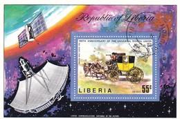 LIBERIA  100° ANNIVERSARY OF THE UNIVERSAL POSTAL UNION 1974 - Liberia