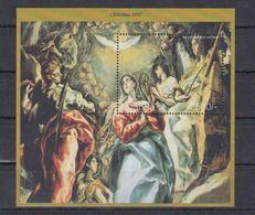 G65. MNH Uganda Art Painting Christmas 1997 - Künste