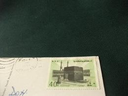 STORIA POSTALE  FRANCOBOLLO K.S.A. SAUDI ARABIA THE WOODEO RAWSHANS OF THE BUILDINGS IN JEDDAH - Arabia Saudita