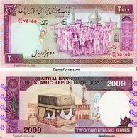 Iran 2000 Rials 1986 - 2003 UNC - Iran