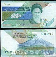 Iran 10000 Rials 1992 - 2006 UNC - Iran