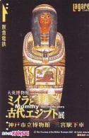 Carte Prépayée  Japon * Egypte (312) SPHINX * PYRAMIDE * KARTE EGYPT Related * Ägypten PREPAID CARD Japan - Paisajes