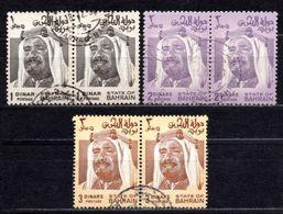 1976 - 1980 BAHRAIN DEFINITIVES - ISA BIN SALMAN AL-KHALIFA MICHEL: 259, 296-297 PAIRS USED - Bahreïn (1965-...)