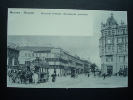 RUSSIE  : MOSCOU - Rue Grande LOUBIANKA - Russia