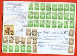 Belarus 2001.Envelope Passed The Mail. 52 Stamps On Envelope. - Belarus