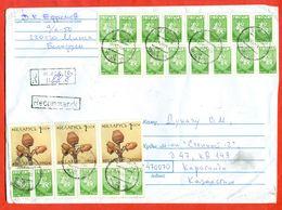 Belarus 2000.Envelope Passed The Mail. 25 Stamps On Envelope. - Belarus