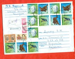 Belarus 2001.Envelope Passed The Mail. 41 Stamps On Envelope. - Belarus