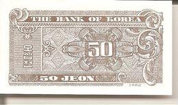 THE BANK OF KOREA   50 JEON - Corée Du Sud