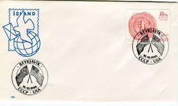 Iceland/Islande/Ijsland/Island Fine Cover 13.X.1986 Special Cancel Regan-Gorbachev Summit Reykjavík - Autres