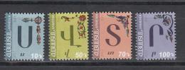 Armenia Armenien 2017 Mi.1010-13 11th Definitv Armenien Alphabet - Arménie