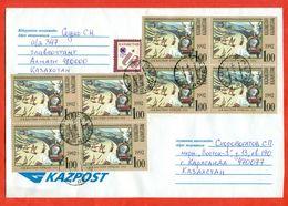 Kazakhstan 2002. Envelope Passed The Mail. Painting. - Kazakhstan