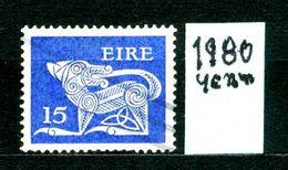 EIRE - IRLANDA - Year  1980 - Usato -used - Utilisè - Gebraucht. - 1949-... Repubblica D'Irlanda